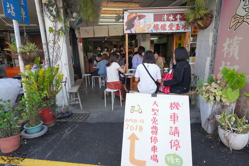 台南最強愛玉冰》清水堂3.0版,台南排隊名店,你要的網美、文青、浮誇都在這裡!! @緹雅瑪 美食旅遊趣