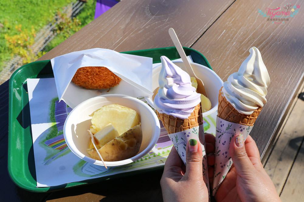 北海道農場 富田農場&中富良野町營薰衣草園,巧遇向日葵花田 @緹雅瑪 美食旅遊趣