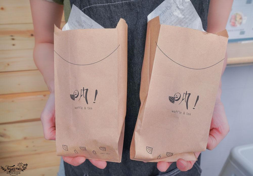 南應大美食「吶!一間鬆餅」,日式文青質感外帶鬆餅店(改至嘉藥學生餐廳) @緹雅瑪 美食旅遊趣