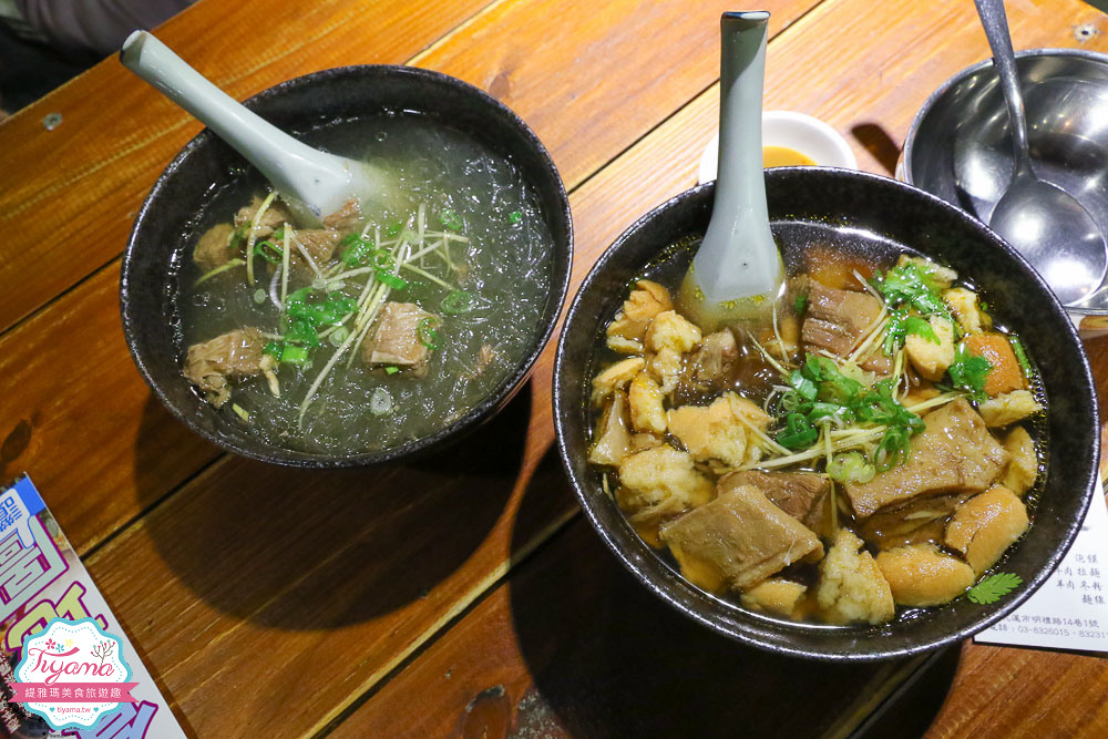 花蓮美食|一碗小羊肉:日式建築內品味一碗小確幸的暖心滋補牛肉.羊肉麵! @緹雅瑪 美食旅遊趣