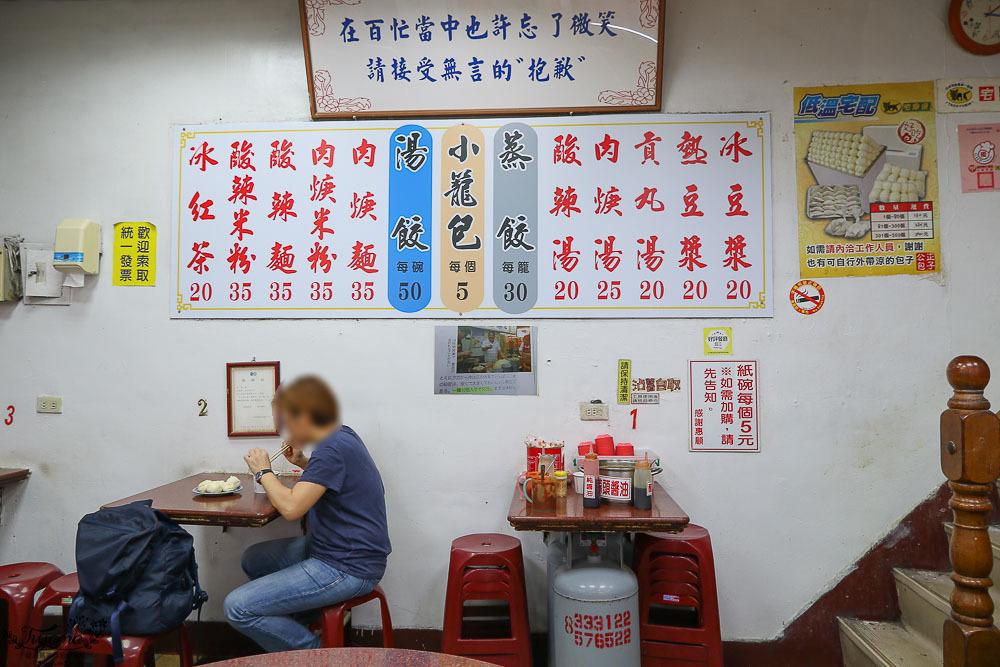 來花蓮一定會吃的公正包子店,平價國民美食,沒吃過別說來過花蓮!! @緹雅瑪 美食旅遊趣