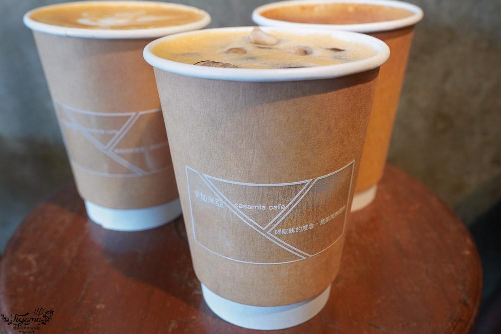 台南外帶咖啡》卡加米亞 自家精選配方,咖啡館高水準拿鐵外帶價65元 @緹雅瑪 美食旅遊趣