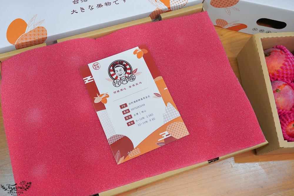 芒果宅配|屏東枋山愛文:拎阿嬤新鮮蔬果直送,甜度超過15度外銷日本高品質芒果,你吃過了嗎!! @緹雅瑪 美食旅遊趣