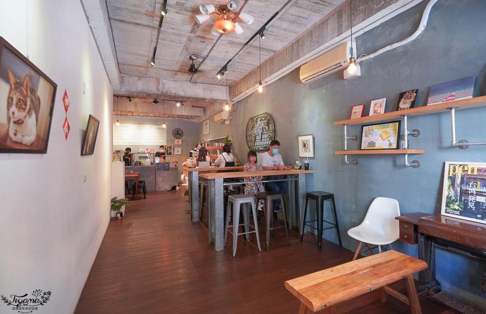 台南400次咖啡》肥貓咖啡,台南神農街必訪文青甜點咖啡! @緹雅瑪 美食旅遊趣
