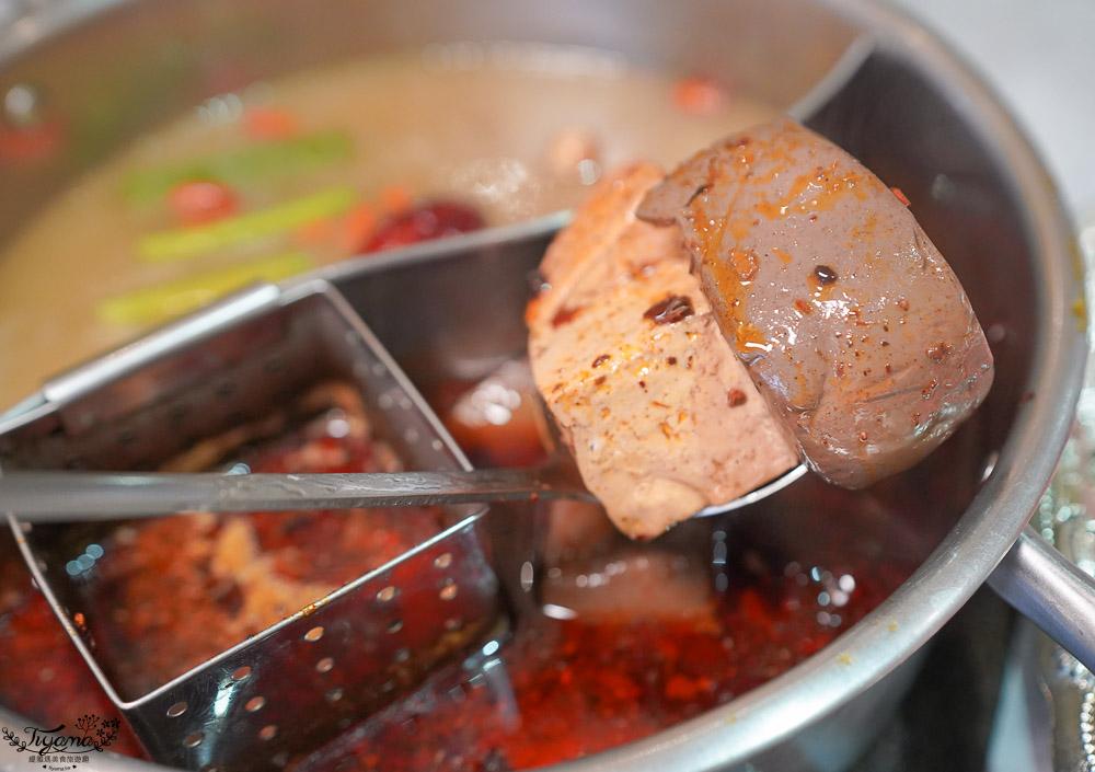 台南必吃火鍋》花花世界鍋物 怎麼吃最超值!! 大滿足單人套餐,不能錯過攻略 @緹雅瑪 美食旅遊趣