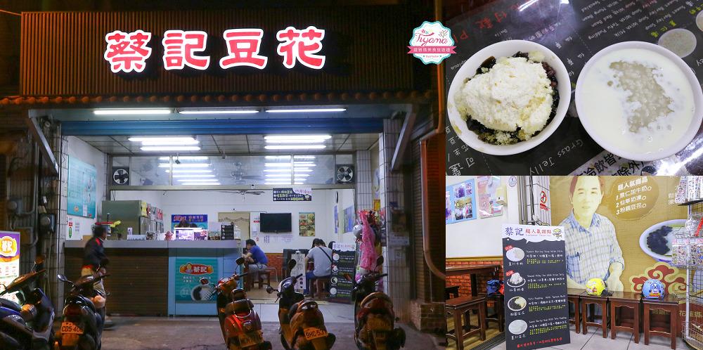台中伴手禮推薦|一福堂百年糕餅名店,最新最夯珍珠奶茶太陽餅 @緹雅瑪 美食旅遊趣