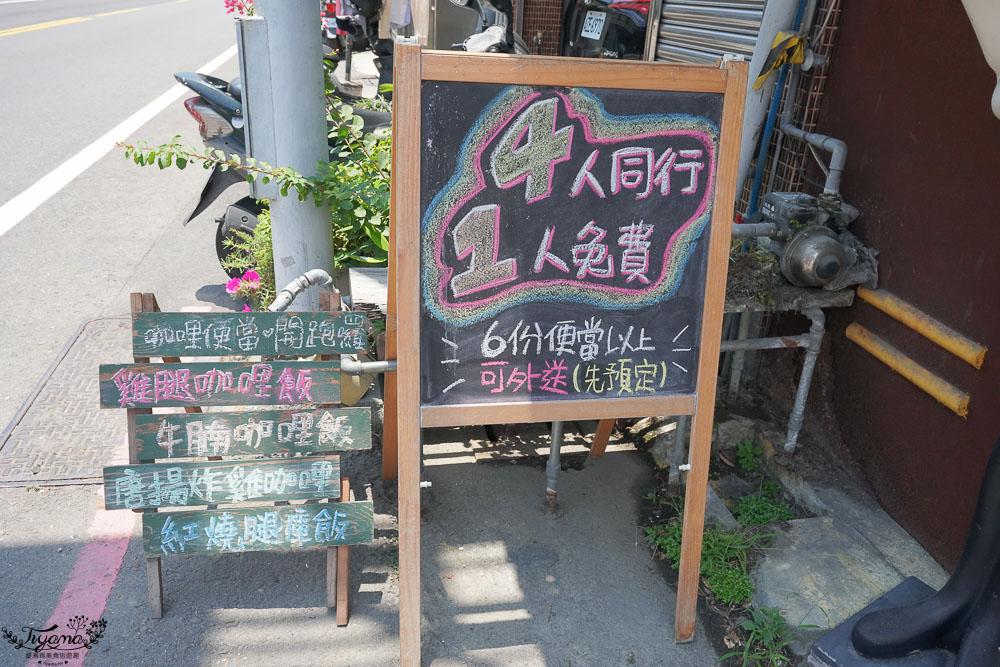 台南便當,鐵木匠隱藏版外帶便當,每日限量38份,平日午餐晚餐開賣中!! @緹雅瑪 美食旅遊趣