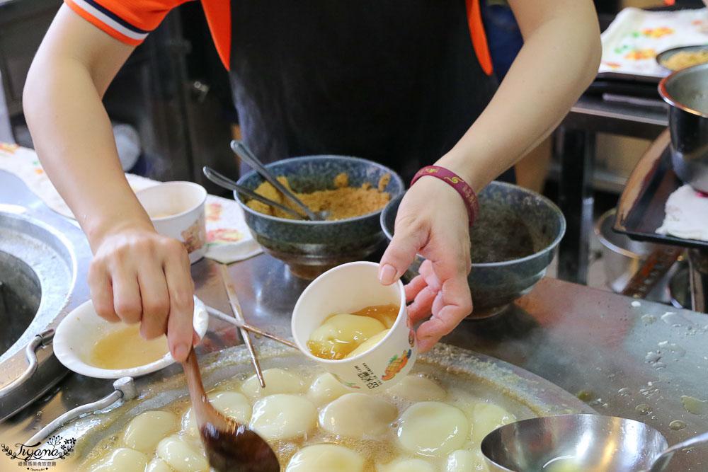 雲林最強燒麻糬!長興圓仔冰,斗六三代圓仔冰老店 @緹雅瑪 美食旅遊趣