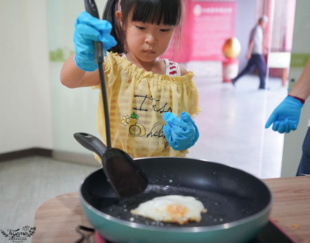 嘉義景點‼免門票》勤億蛋品夢工場:親子蛋捲DIY體驗、超好拍彩繪牆、伴手禮免費試吃 @緹雅瑪 美食旅遊趣