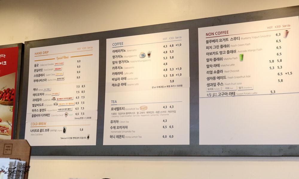 大邱賞櫻咖啡館》咖啡名家 커피명가 草莓蛋糕 桂山聖堂旁 @緹雅瑪 美食旅遊趣