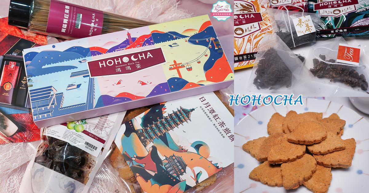 最新推播訊息:緹雅瑪 美食旅遊趣發佈新文章囉!