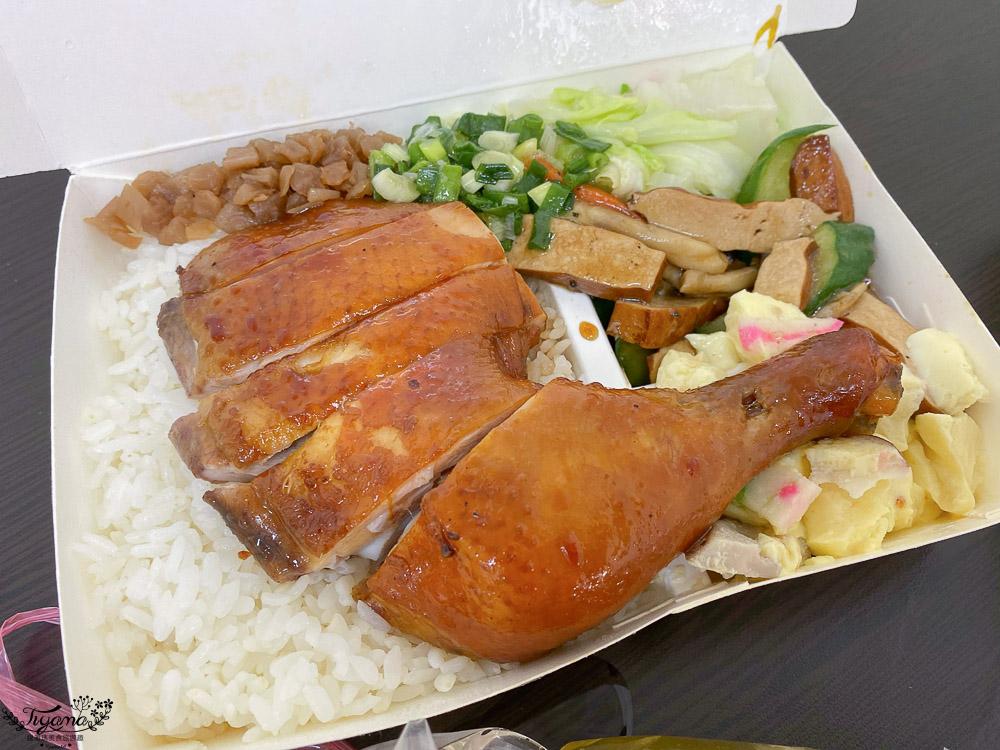 台南人氣便當,杰港式燒臘,香港師傅好手藝,排隊也要吃的道地美味! @緹雅瑪 美食旅遊趣