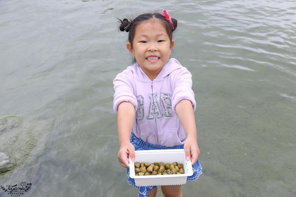 花蓮親子景點,立川漁場 黃金蜆的故鄉,餵魚摸蜊仔體驗 @緹雅瑪 美食旅遊趣