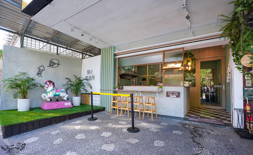台南新店!!開心製造所,與台南知名早餐哈利速食聯名「哈利媽媽炸肉餅咖哩飯」 @緹雅瑪 美食旅遊趣