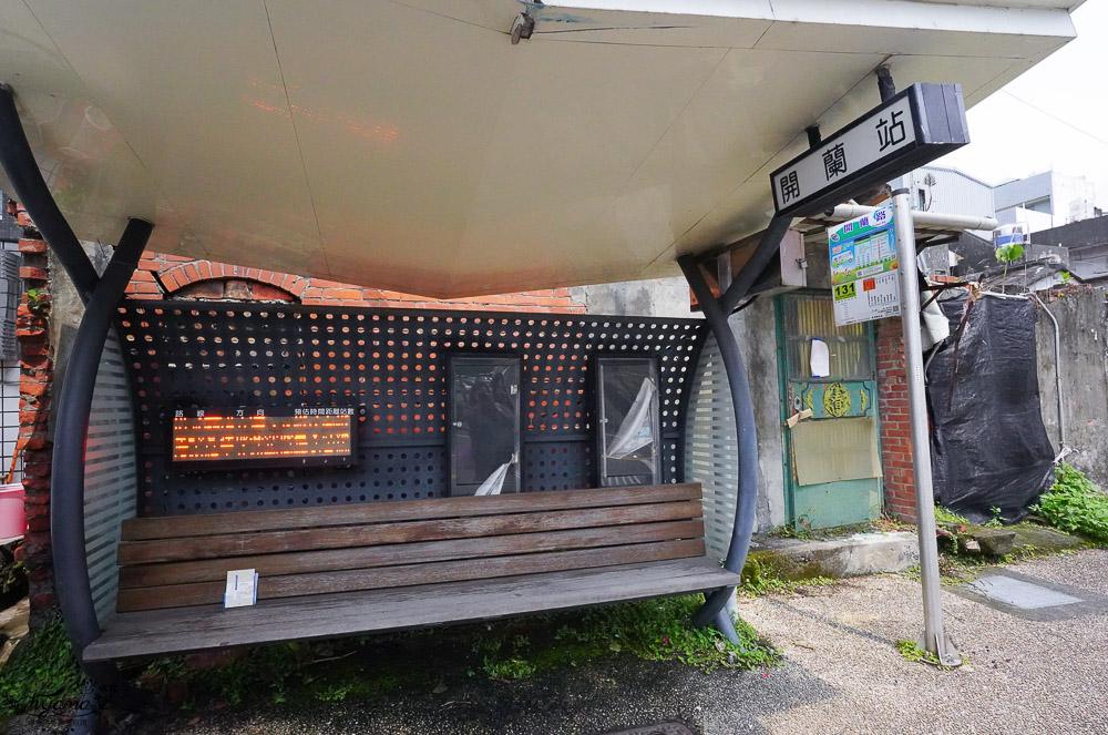 宜蘭免費景點,頭城老街&頭城文創園區半日遊,路線.午餐.交通.停車一次搞定!! @緹雅瑪 美食旅遊趣
