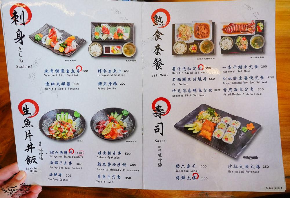 頭城老街美食,魚季 Sashimi&丼食,日本師傅掌廚,鳥居餐廳享用現撈海鮮定食 @緹雅瑪 美食旅遊趣