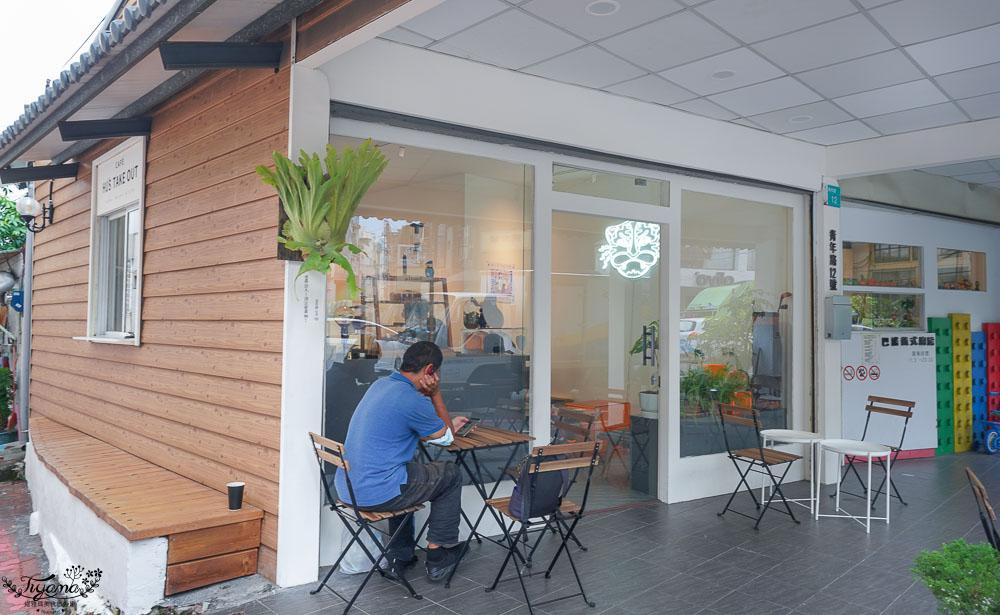 台南新開咖啡店‼韓系時麾咖啡|HU's select,台南人氣打卡景點 @緹雅瑪 美食旅遊趣