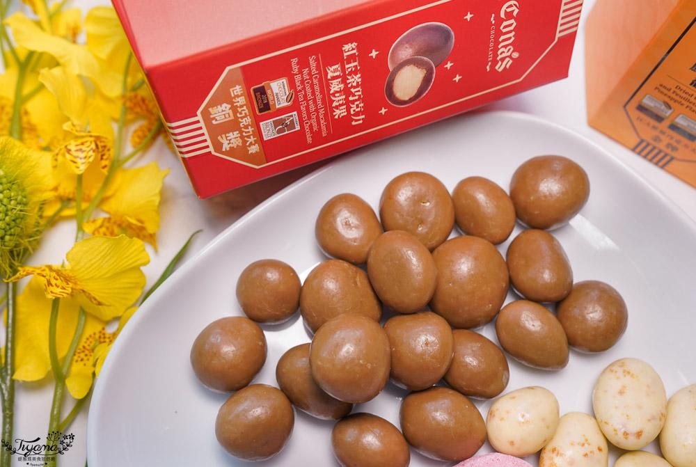 台灣巧克力伴手禮首選》Cona's妮娜巧克力,榮獲世界巧克力大獎的極品巧克力! @緹雅瑪 美食旅遊趣
