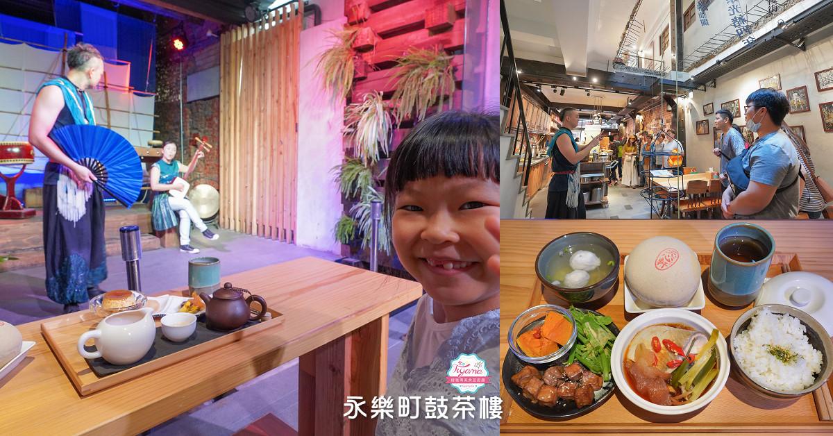 星野集團來台灣了!!虹夕諾雅 谷關 HOSHINOYA Guguan @緹雅瑪 美食旅遊趣