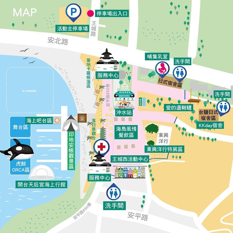 台南安平虎鯨Orca GO夏日嘉年華攻略門票、園區介紹、交通(T-Bike站),一次報你知!! @緹雅瑪 美食旅遊趣