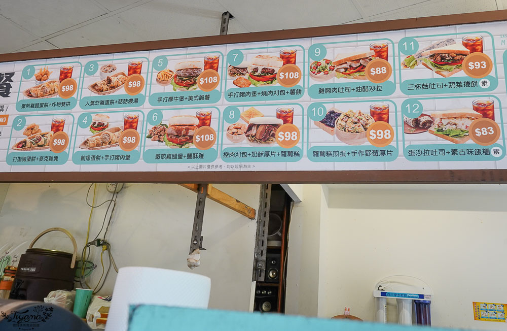 台南日十早午餐,美味台南粉漿蛋餅這裡吃!! @緹雅瑪 美食旅遊趣