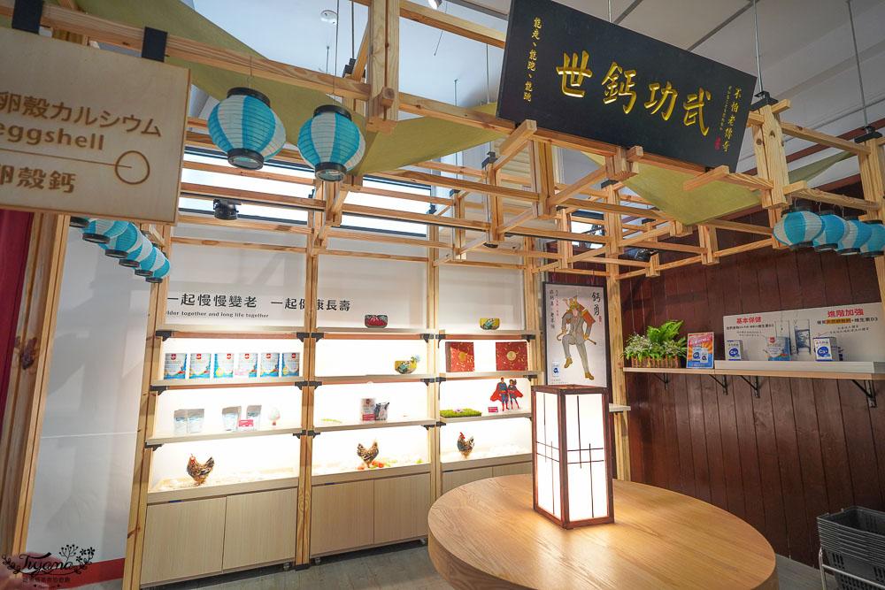 桃園熱門景點》蛋寶生技不老村,浴衣體驗、神社鳥居,一秒到日本!! @緹雅瑪 美食旅遊趣