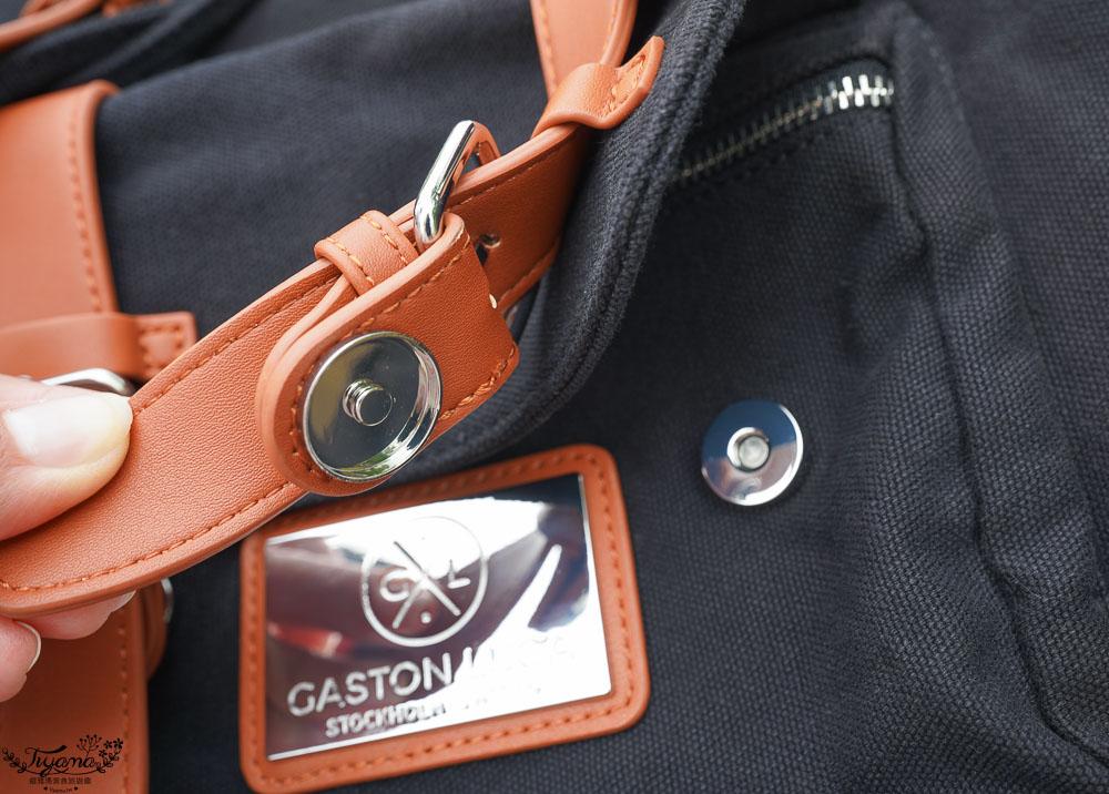 GASTON LUGA 「Clässic後背包」,旅遊咖必備~北歐簡約款旅行背包 @緹雅瑪 美食旅遊趣