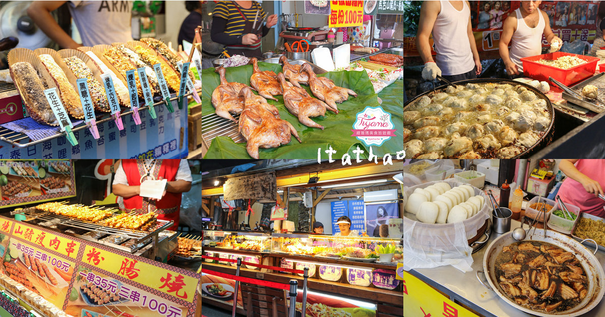 阿珍炸雞|週六日限定炸雞:早上7點開賣至下午5點,提前售完~提前收攤!! @緹雅瑪 美食旅遊趣