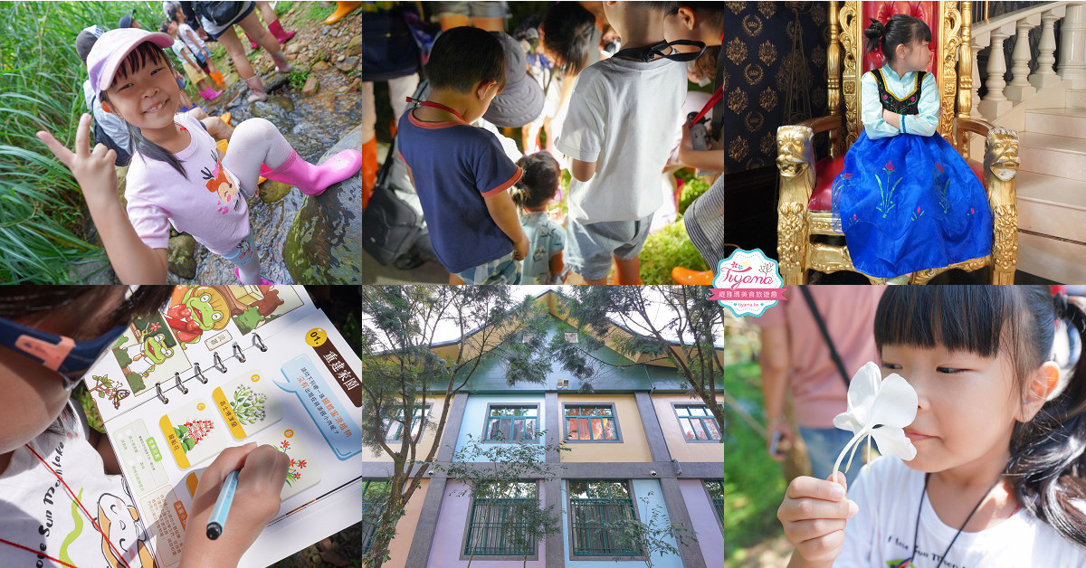 台南公園黑輪攤|無名黑輪:在地飄香30幾年,市立圖書館停車場 @緹雅瑪 美食旅遊趣