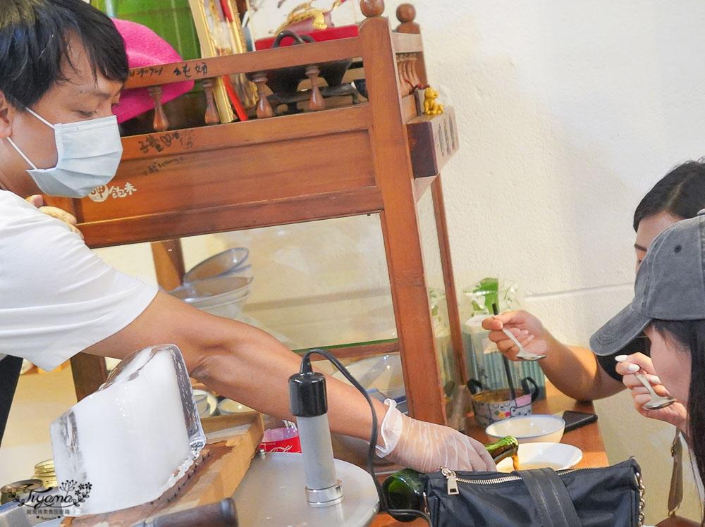台南排隊愛玉冰》清水堂3.5版再超越,麝香葡萄愛玉冰、泰奶芋泥冰 超人氣必吃 @緹雅瑪 美食旅遊趣