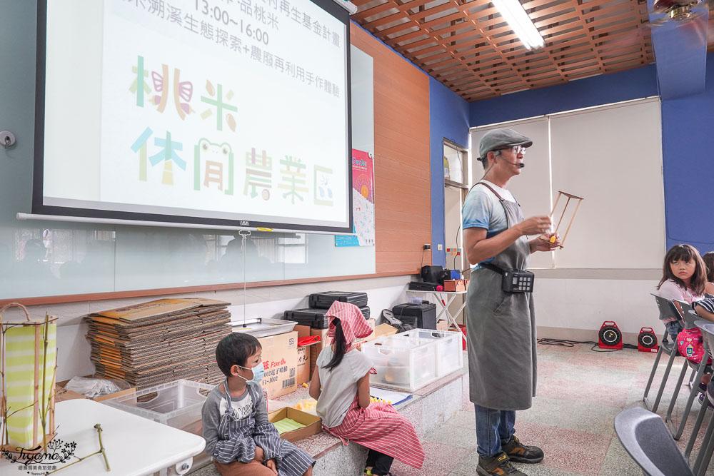 南投埔里親子手作體驗,紙農書院紙燈DIY,來桃米農遊手作、生態體驗吧! @緹雅瑪 美食旅遊趣