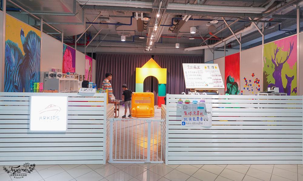 黃金海岸方舟,台南絕美新景點:菜單、進駐攤位,純白藍海景景觀美食集合餐廳!! @緹雅瑪 美食旅遊趣