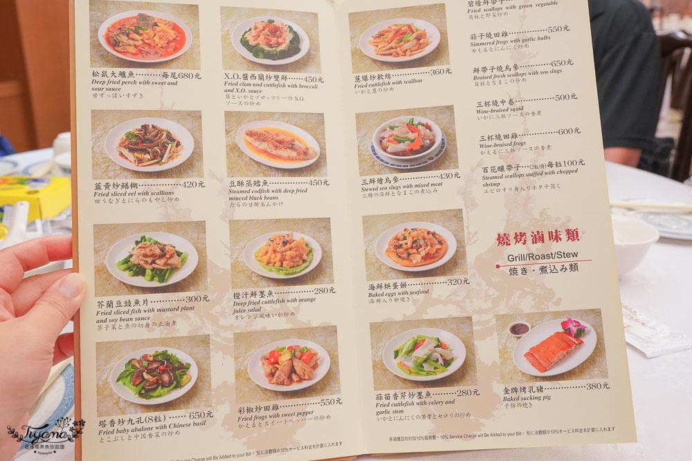 台北平價港式飲茶》兄弟飯店梅花廳粵菜飲茶(菜單),排隊人氣美食!! @緹雅瑪 美食旅遊趣