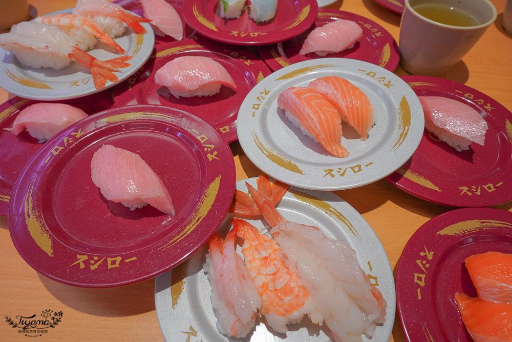 台南迴轉壽司》壽司郞台南西門路店,鮪魚大腹 每盤40元(快閃期間限定) @緹雅瑪 美食旅遊趣
