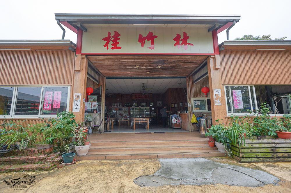 雲林古坑華山美食:桂竹林休閒餐廳,台灣咖啡入菜蝴蝶休閒餐廳,台菜山產美味佳餚這裡吃 @緹雅瑪 美食旅遊趣