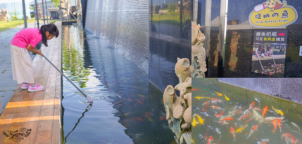 宜蘭親子景點!綺麗珊瑚寶石觀光工廠,牧場鳥園、蝴蝶珊瑚館、寶石馬賽克DIY、飄移卡丁車、水彈槍射擊、手捏陶DIY 、300坪大型室內遊樂園! @緹雅瑪 美食旅遊趣