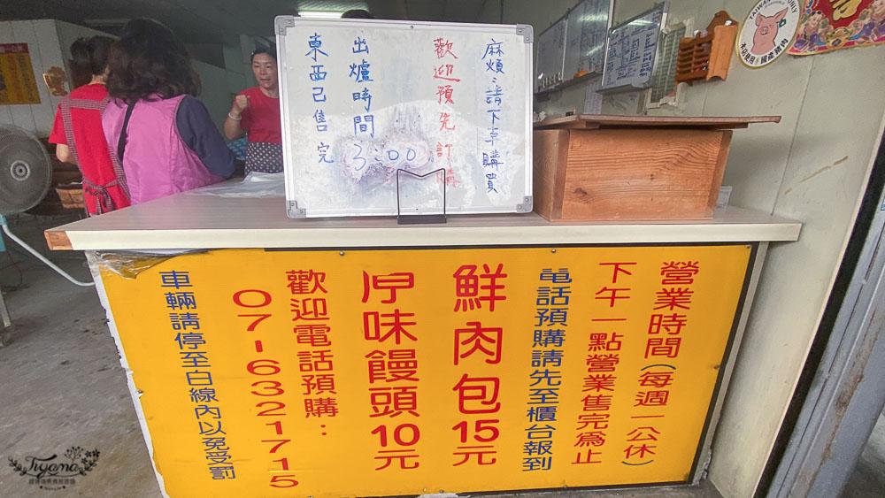 高雄阿蓮隱藏版美食,丹純手工包子饅頭,沒預約買不到…買過N次,但這次之後就… @緹雅瑪 美食旅遊趣