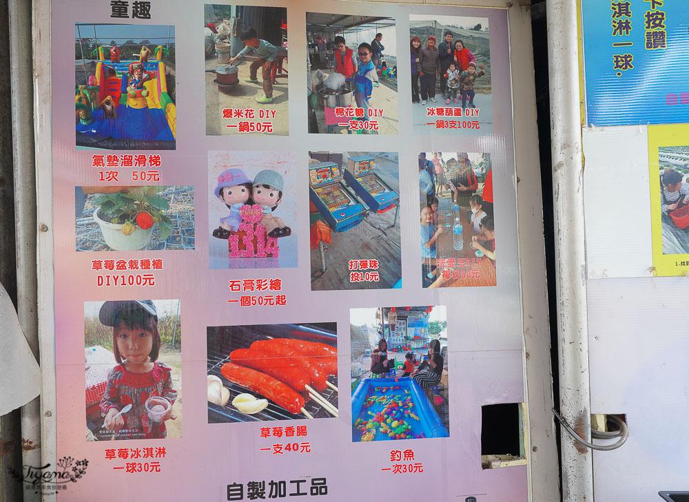台南草莓園:台南開心有機農場,有機草莓、有機蕃茄開採囉!! @緹雅瑪 美食旅遊趣