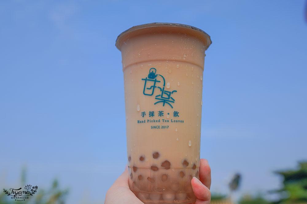 台南茶飲,甘樂手採茶飲仁和店,幸福感烤布丁鮮奶茶,只提供高品質健康手採好茶茶飲店! @緹雅瑪 美食旅遊趣
