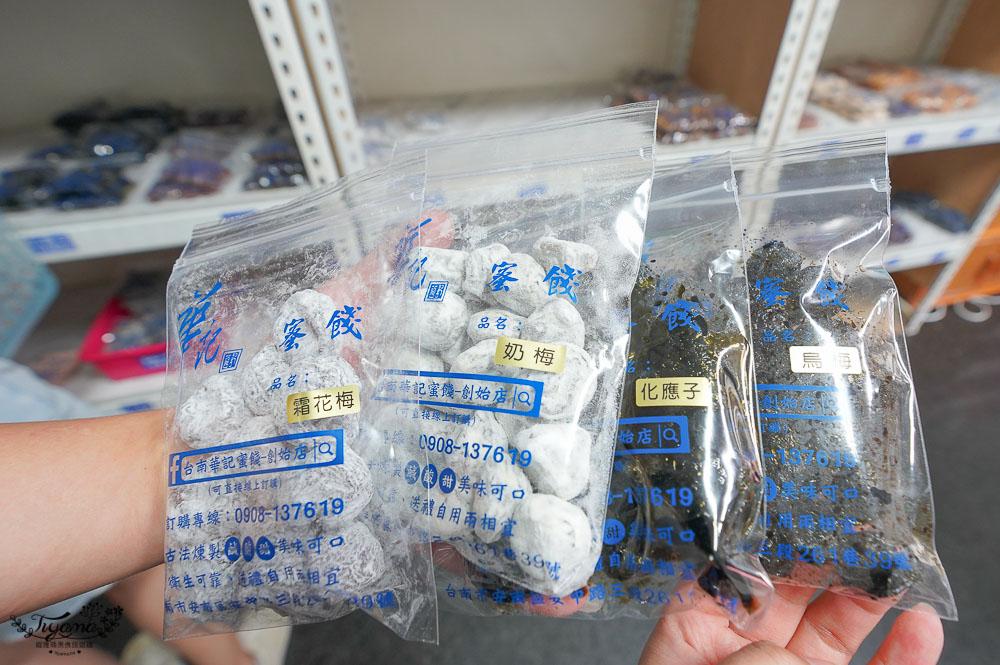 台南蜜餞伴手禮,華記蜜餞創始店:隱藏巷弄的低調蜜餞行,每包50元, 宅配要等1個月以上的好吃蜜餞!! @緹雅瑪 美食旅遊趣