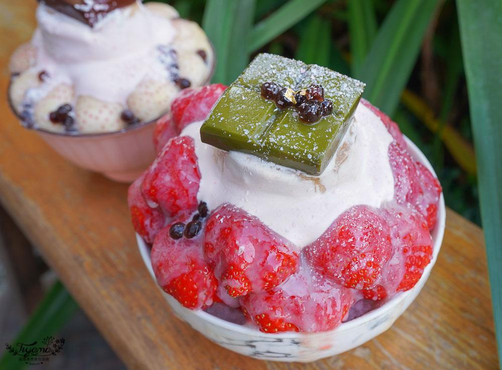 夢幻草莓冰、隱藏版雪兔白草莓冰,清水堂新品草莓系,浮誇美亮麗登場!! @緹雅瑪 美食旅遊趣