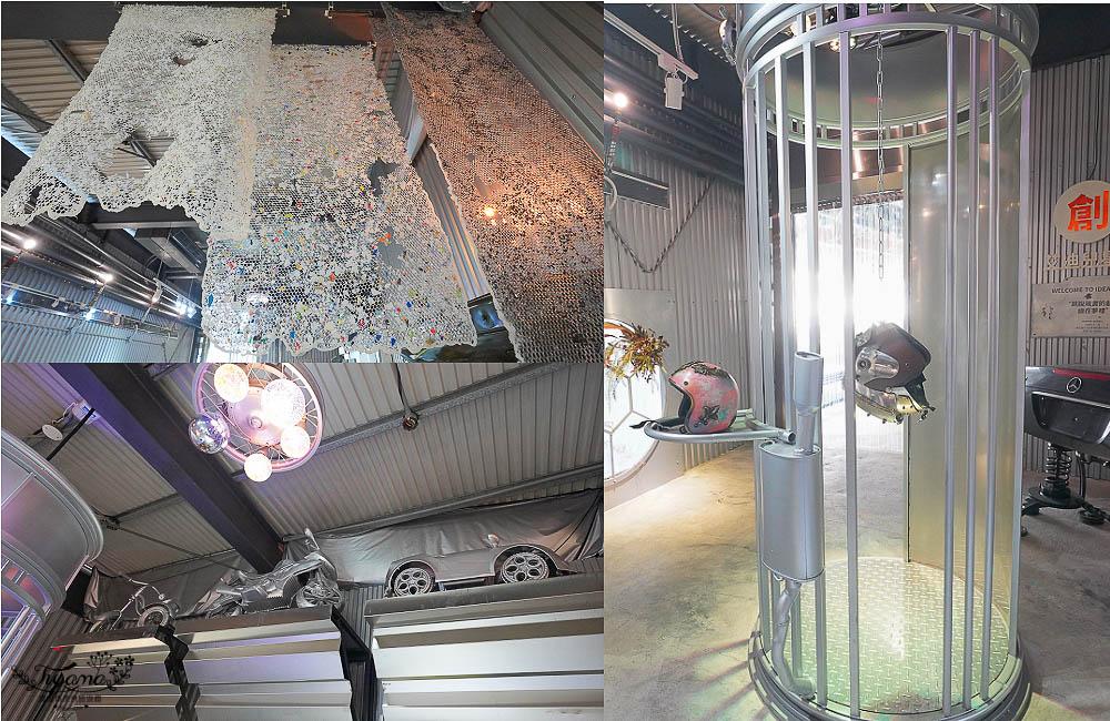 台南新景點》zero zero拆車夢工廠,星際迷必訪!!超時空宇宙星際轉運站 @緹雅瑪 美食旅遊趣