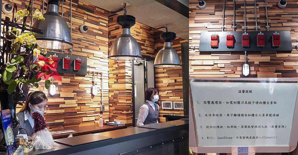 台北紐約都會工業風文旅,捷絲旅 台北三重館 Just Sleep Taipei Sanchong,迎賓茶點,精緻自助式早餐 @緹雅瑪 美食旅遊趣