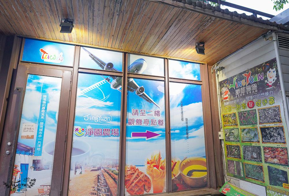 高雄機場咖啡.2021淨園農場》親子景點,超大溜滑梯沙坑、落羽松帳蓬野餐、看飛機、餵可愛動物、坐小火車 @緹雅瑪 美食旅遊趣
