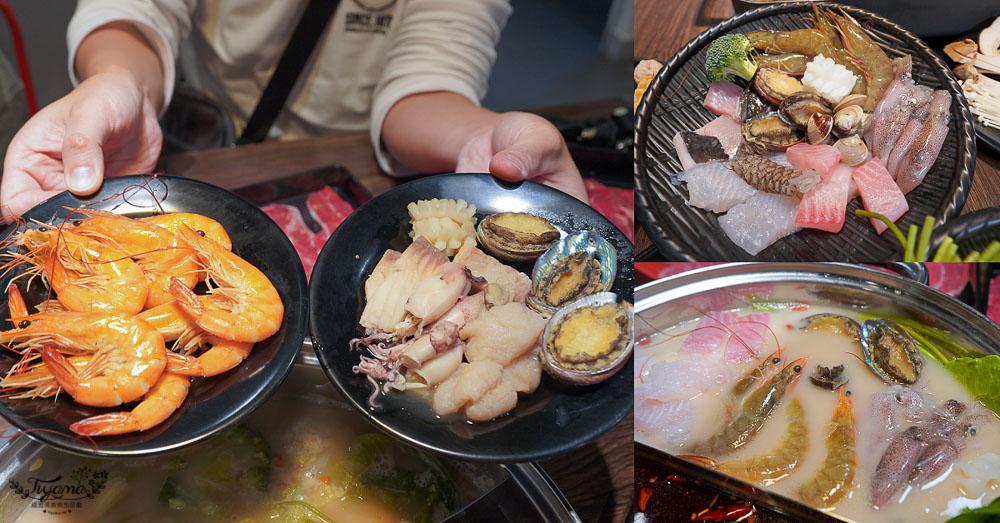 桃園鴛鴦鍋/烤魚吃到飽》億魚麻辣鍋,澎湃海鮮自助吧、台啤、哈根達斯、霜淇淋任你吃到爽! @緹雅瑪 美食旅遊趣