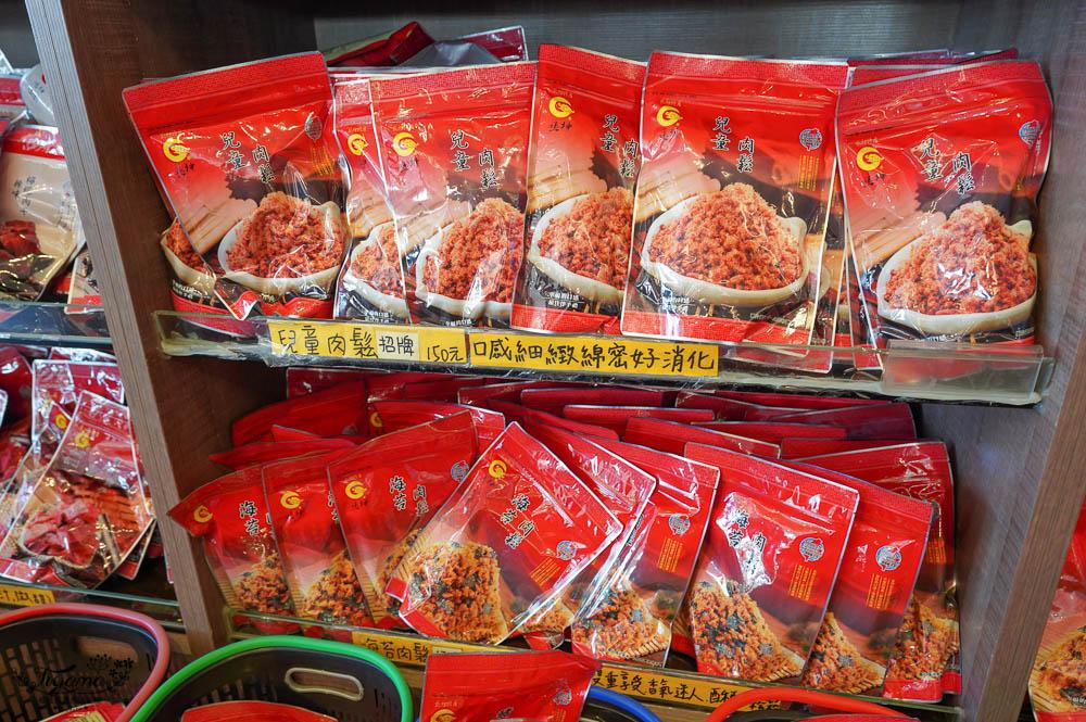 人氣零嘴美食》垂坤食品旗艦店,每包50元起,國道3號交道旁,很容易失控的人氣零嘴美食!! @緹雅瑪 美食旅遊趣