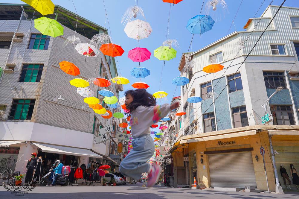 高雄雨傘街/後驛商圈/高雄五分埔,近高雄車站2000千彩繪雨傘任你拍!! @緹雅瑪 美食旅遊趣