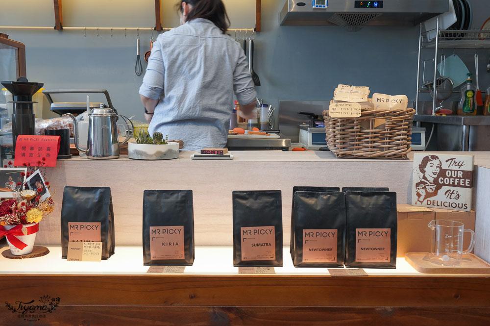 台南澳式咖啡&好吃肉桂捲!MR PICKY Roasters 個性咖啡館 台南咖啡外帶 專業烘豆廠 @緹雅瑪 美食旅遊趣