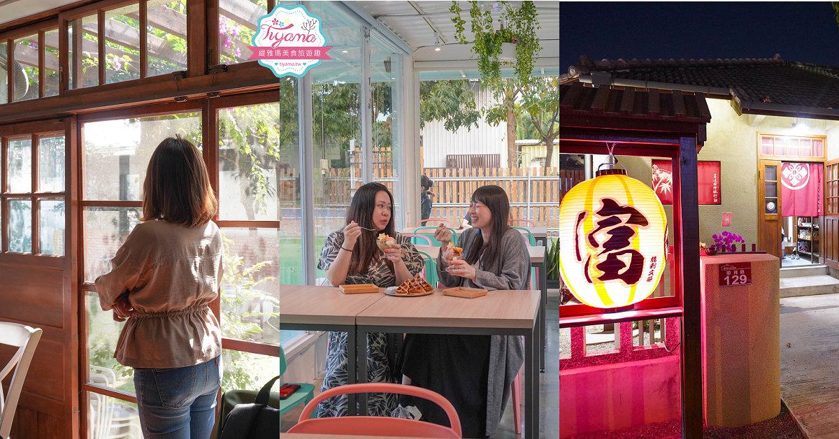 大阪美食|CHEESE CRAFT WORKS あべのハルカスダイニング|阿倍野HARUKAS本店Wing館12F:超濃起司火鍋 @緹雅瑪 美食旅遊趣