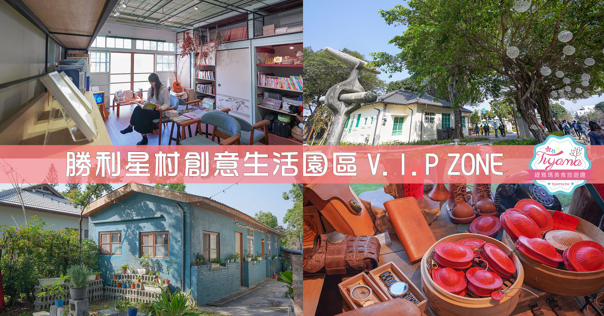 台南新化|知點新時尚料理:近新化老街的精緻台式料理,家庭聚餐好所在|喜慶宴會|團體聚餐 @緹雅瑪 美食旅遊趣